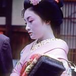 Japon, 1981